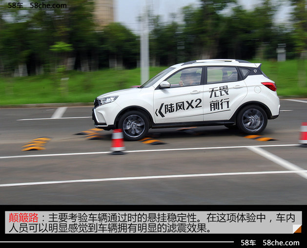 """小型SUV陆风X2场地体验 """"玩""""""""试""""两不误"""
