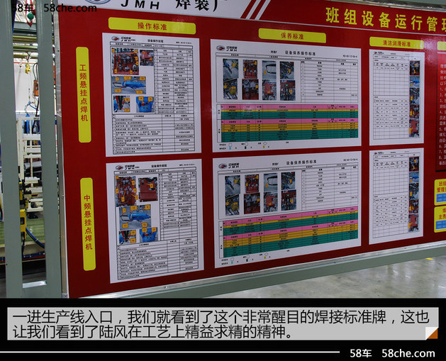 参观江铃小蓝基地二期工厂 产能增10万台