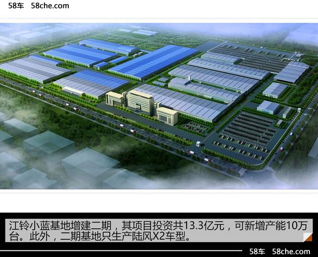 探访江铃小蓝基地二期工厂 陆风X2诞生地