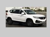 景逸X5 1.3T车型申报图 有望于年内上市