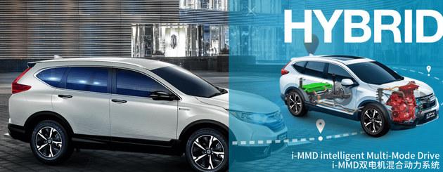 本田将推全新混合动力车型 东京车展发布