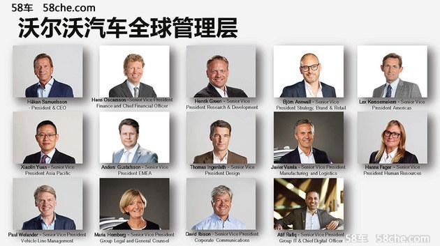 作为一家全球性企业,沃尔沃汽车全球管理层来自不同国家和不同性别,这也是与瑞典的多元文化有很大关系,正是这些来自全球不同国家的高层共同做出的决定,更进一步地实现了真正意义上的全球化战略决定的结果。