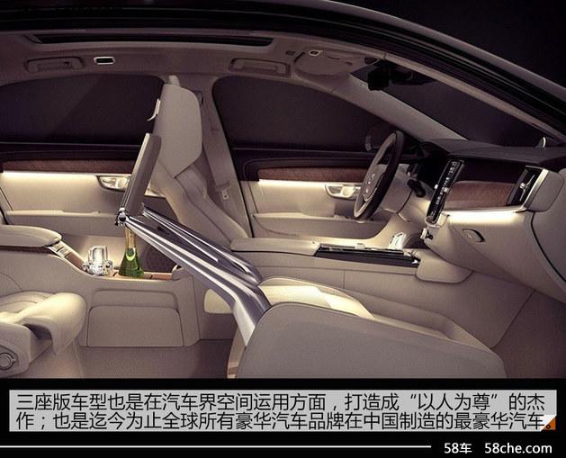沃尔沃全新XC60将于8月25日开幕的2017成都车展正式亮相国内。届时亮相的新车或将是由沃尔沃成都工厂生产的国产试装车。据悉,新车将于今年11月正式在华投产,随后投放市场。