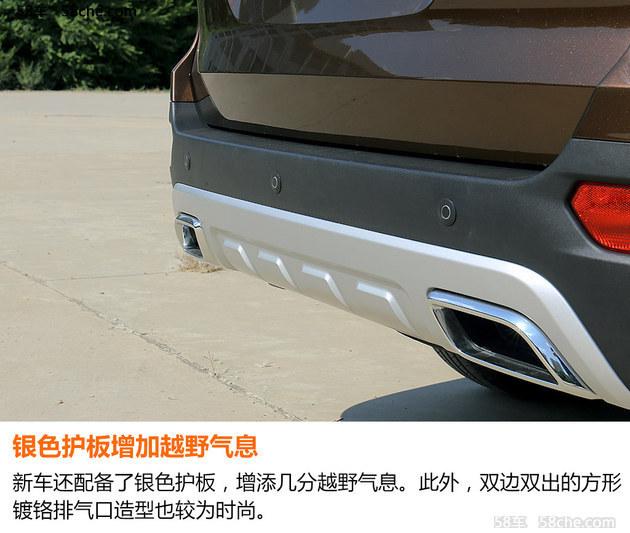 睿行S50T试驾 10英寸中控触摸屏最抢眼