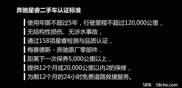 奔驰/宝马/奥迪 官方二手车品牌哪家强?