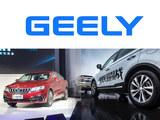 吉利新平台2018推8款新车 4S店全面升级