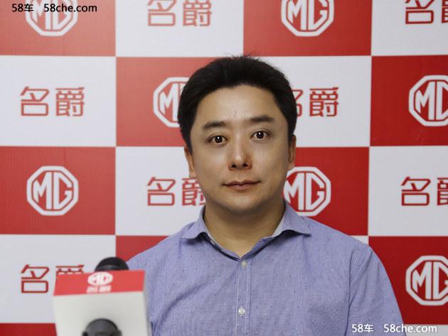 上汽乘用车副总俞经民专访 谈星云计划