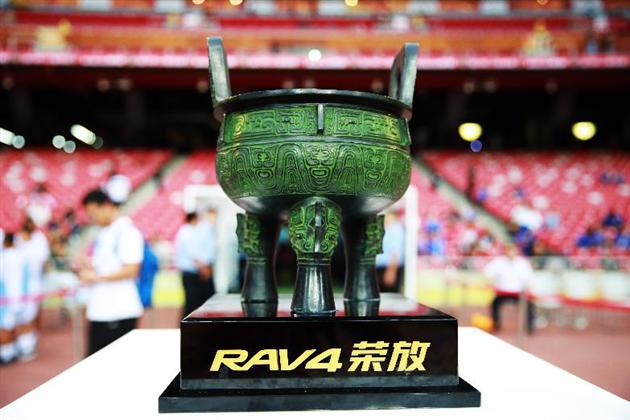 一汽丰田RAV4荣放助威 伦敦超级德比杯