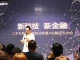 梧桐汽车A轮融千万 二手车科技金融平台