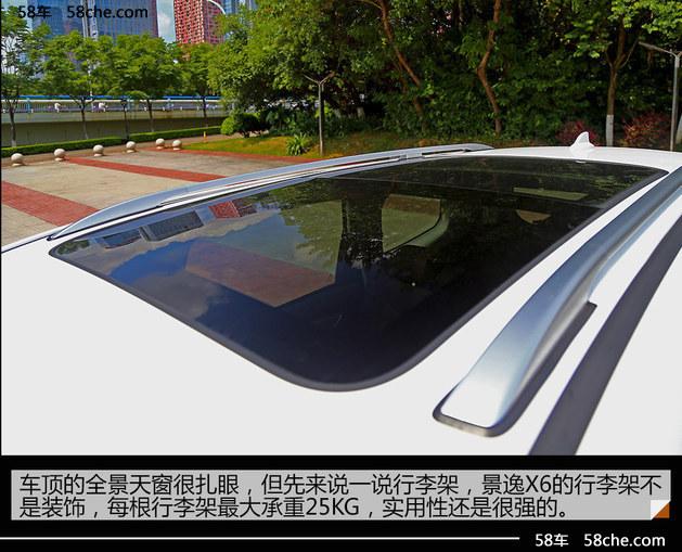 1.5T版景逸X6/X5试驾 正式进入涡轮时代