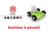工商银行 暂停信用卡汽车合作分期业务