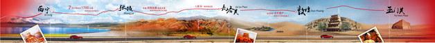 法拉利70周年庆典 红色西部之旅8月启程