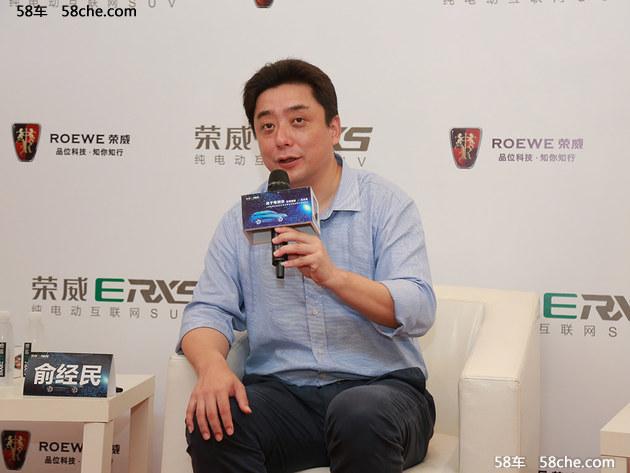 上汽高层谈荣威ERX5 明点不单电池保8年