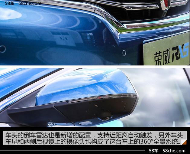 试荣威RX5 20T智尊版 小排量也有高配置