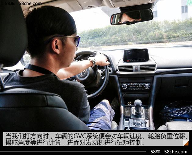 马自达昂克赛拉试驾 科技提升驾驭魅力