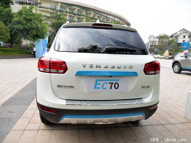 2017款野马EC70上市 补贴前售24.98万元