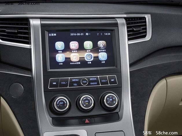 北汽瑞丽道达V8官图发布 1种动力/3款车
