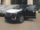 成都车展上市 凯迪拉克XT5推9AT混动车型