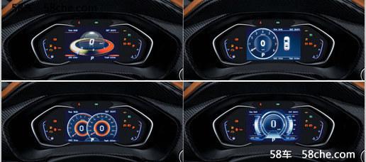 众泰T300内饰细节官图发布 8月22日上市