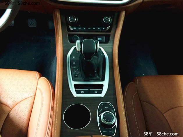 北汽幻速S7成都车展首发 搭载8AT变速箱