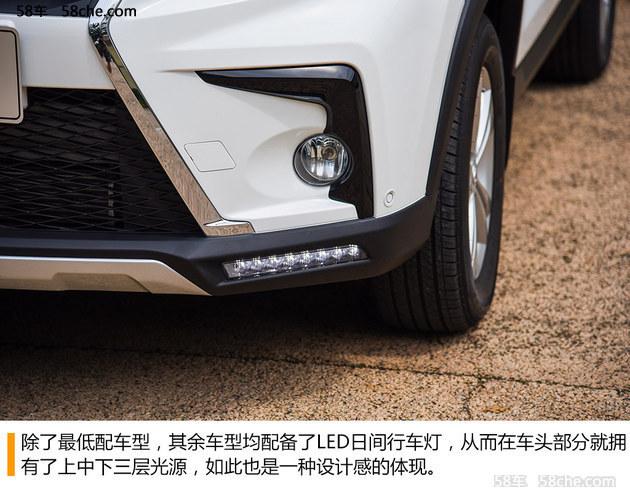 北汽幻速S5 CVT试驾 满足你需求的1.3T