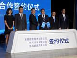 东风启辰与高德签署车联网战略合作协议