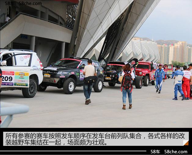 穿越世界上第一高原 428青藏高原拉力赛
