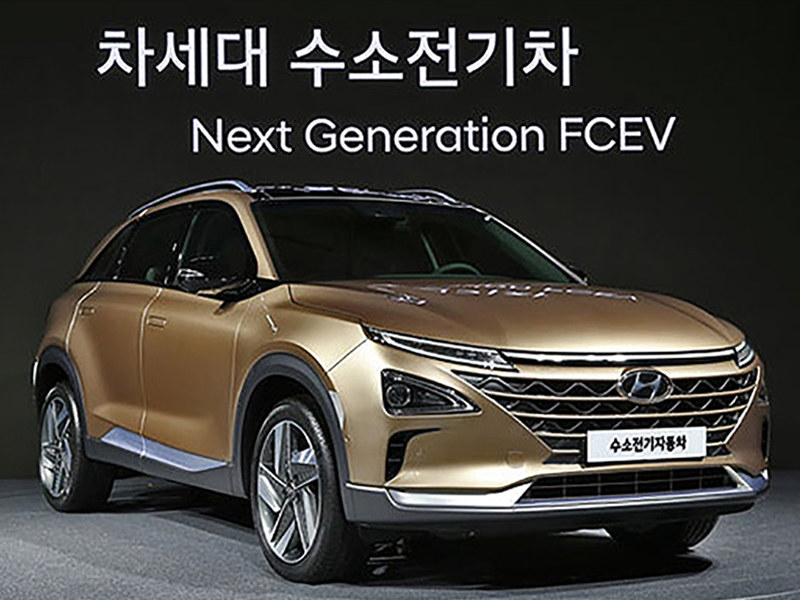 现代全新FCEV概念车首发
