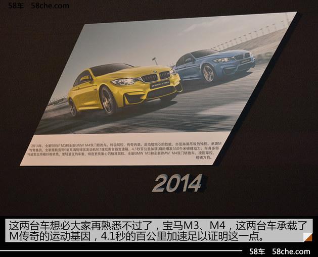 零距离感受宝马M BMW M嘉年华(上)