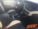 君马汽车首款SUV S70 内饰设计首次曝光
