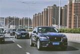 新一代捷豹F-PACE助力武汉公益行收官