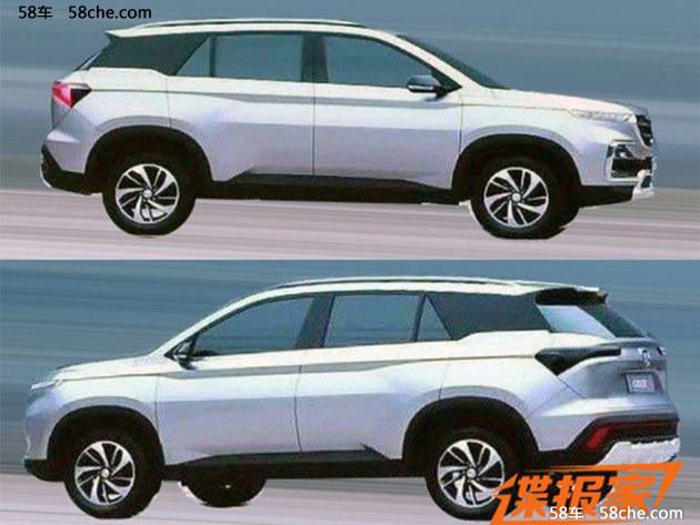 疑似宝骏全新SUV概念车 定位紧凑型SUV