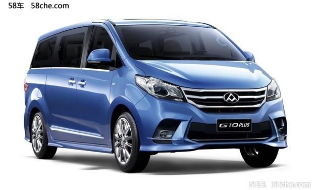 大通G10 Plus車展上市 售13.38-26.98萬