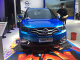 成都车展探馆 海马S5青春版CVT车型曝光