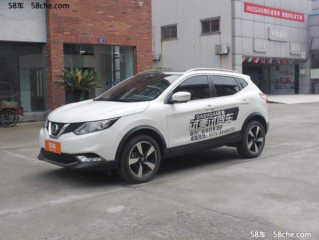 一汽马自达CX-4上市 售X-X万元