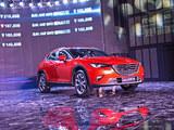 2017成都车展马自达CX-4实拍 加量不加价