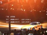 成都车展 AMG GT/GT S上市 141.8万元起
