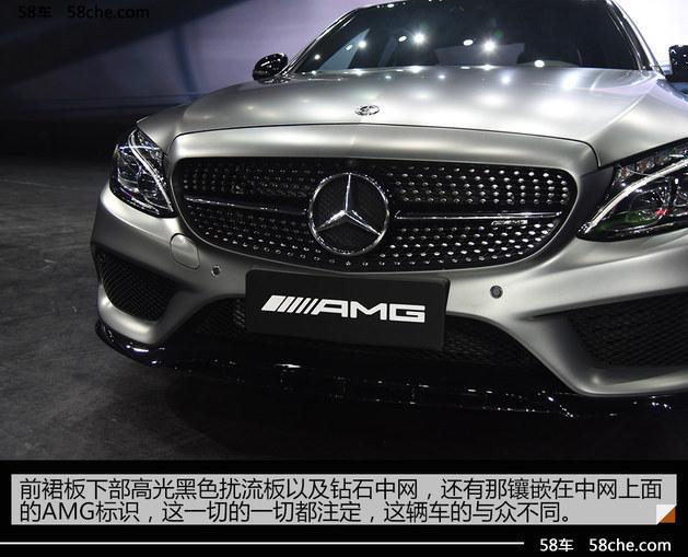 2017成都车展 梅赛德斯-AMG C43实拍