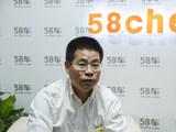2017成都车展 专访汉腾汽车副总裁廖雄辉