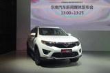 成都车展 东南新DX7售8.99-13.99万元