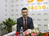 成都车展 专访一汽丰田高级公关经理吴广