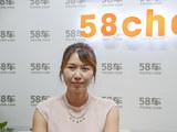 2017成都车展 访一汽吉林公关总监刘媛
