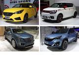 2017成都车展30款首发新车汇总 SUV过半