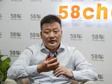 2017成都车展 访北汽销售公司总经理蔡建军