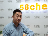 2017成都车展 访一汽轿车销售公司李加春