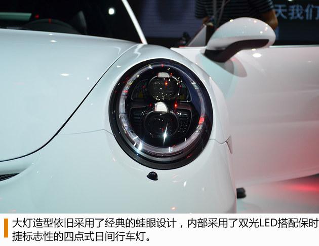 2017成都车展 保时捷911 GT3实拍解析