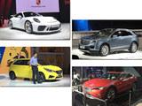 2017成都车展 二十款重点新车综合汇总