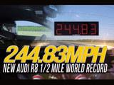全球最快奥迪R8诞生 极速394公里/小时
