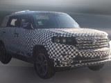 北京汽车新款(BJ)20/全新SUV 9月投产