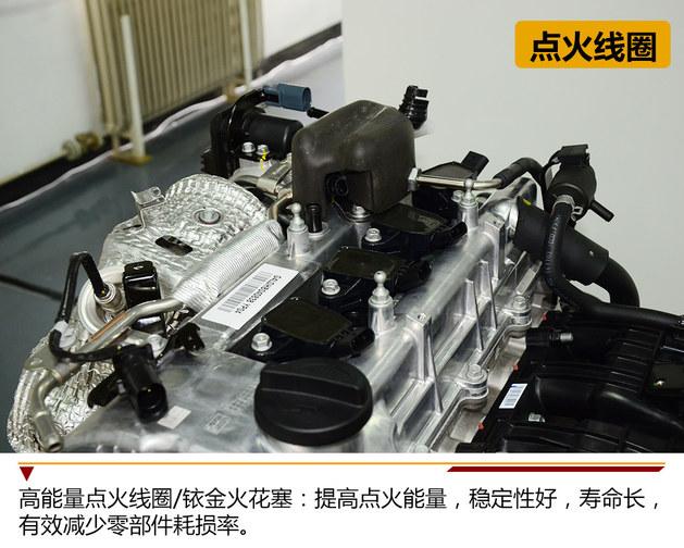 沃德十佳/领动搭载 现代卡帕1.4T发动机
